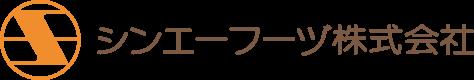 シンエーフーヅケータリングサービス
